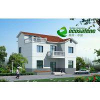 green rate认证-建筑产品绿色环保认证