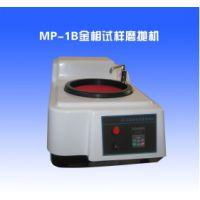 变频单盘MP-1B自动金相试样磨抛机价格