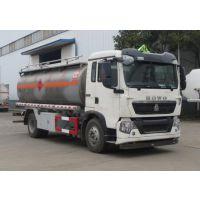 重汽国五8吨SLS5160GYYZ5运油车