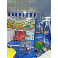 童爱岛(在线咨询),儿童乐园,儿童乐园排行榜