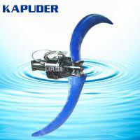 QJT低速推流器 推流式潜水搅拌机厂家 南京凯普德