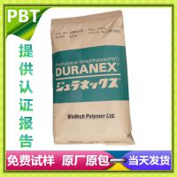 【优质供应】日本宝理PBT 353RA聚丁烯对苯二甲酸酯 阻燃级 附着力强 注塑级