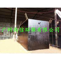 广东尚信SX-WS一体化地埋式生活污水处理设备厂家直销