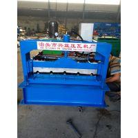 840型压瓦机销量比较多的彩钢瓦设备沧州兴益现货供应