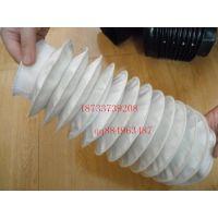 河北鑫垚缝合式圆罩型号齐全/10-1000mm丝杠防护罩价格/缝合式拉链护罩大型生产厂
