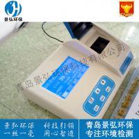 青岛景弘cod检测仪 实验室台式cod检测仪