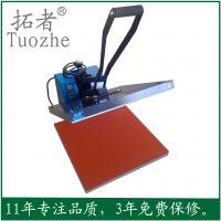 义乌市拓者机械厂50*50CM烫画机抱枕热转印机热升华机烫钻机压烫机厂家直销三年质保