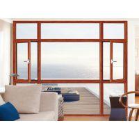 方寸间fcj-60平开窗隔音隔热铝合金门窗材料批发定做
