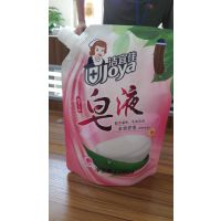 供应1KG洗衣液皂液站立式彩印软包装袋,带提手吸嘴日用品包装袋