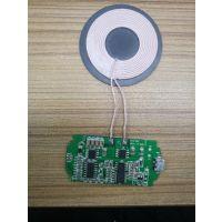 贝兰德移动电源无线充电方案无线冲电电路板