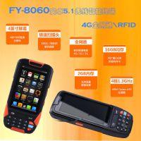 飞致创阳4寸FY-8060安卓5.1无线数据采集终端RFID采集器4G全网通PDA高清液晶屏手持机
