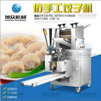 河池仿手工饺子机,饺子机生产厂家