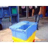 供应东莞塑料折叠箱/折叠萝/抗老化
