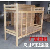 双层实木床 青年旅馆架子床 上下铺木质床 学生上下实木床
