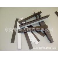 厂家供应东莞橡胶软磁条  磁性背胶冰箱贴磁铁  单面软磁材料批发