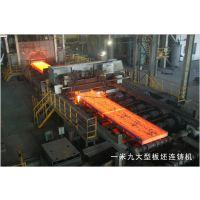 SA299B钢板SA299A钢板舞钢与其他厂家比较