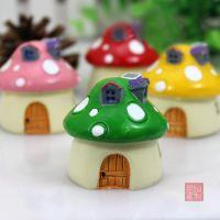爱情海迷你小房子 微景观配件蘑菇小房屋摆件背景道具
