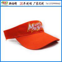 帽厂来图定制 动感地带户外遮阳广告帽 纯棉斜纹印花鸭舌空顶帽