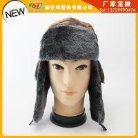 韩版女护耳包头帽子 女潮冬天保暖风雪帽子男女通用冬季雷锋帽