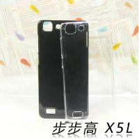 BBK/步步高X5L手机壳保护套 vivo X5L手机套 X5L外壳 X5L贴外壳