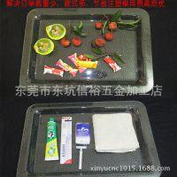 加工定制 水果盘 茶水盘 餐具盘