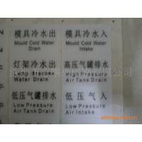 设备警示标签 安全标示标贴 提示标识印刷制作