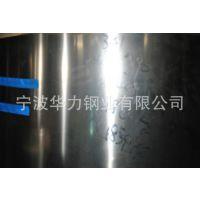 批发供应 宁波301不锈钢带 精密不锈钢带1mm