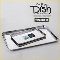 臻尚料理盘 日式料理盘不锈钢浅盘 方盘 三件套水果盘厨具套装