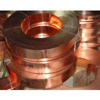 供应TU2无氧铜带/TU2红铜带/TU2紫铜带/性能成分