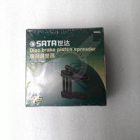 世达SATA 进口碟刹调整器 刹车片调整刹车泵调整压缩拆装器 90654
