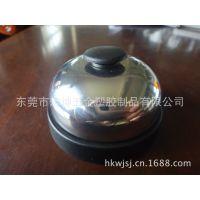 生产72MM传唤铃 餐桌铃 按铃 手按铃 唤人铃 吧台铃