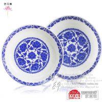 景德镇陶瓷青花玲珑盘子 家用 7寸盘子 釉下彩汤盘菜盘饭盘 餐盘