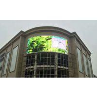 户外大屏工程屏防水p10体育场馆led显示屏