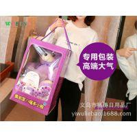 猎豹紫色薰衣草小熊热水袋圣诞节礼物暖手宝毛绒玩具热卖爆款