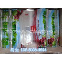 & 高端专业订做打孔水果专用塑料薄膜葡萄袋 蔬菜保鲜包装袋qwert