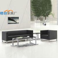 上海格伯家具简约办公家具商务休闲沙发三人位会客沙发单人位接待
