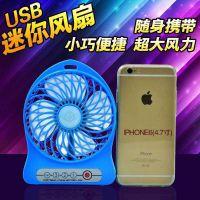 QL-26可充电便携式USB风扇大风力扇小型桌面静音MINI风扇夏季必备