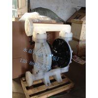 《厂家直销》----隔膜泵第三代 QBK-50