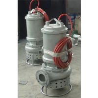 XWQ系列全铸造不锈钢潜水排污泵 耐酸碱污水泵