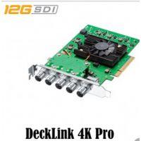 强氧DeckLink 4K Pro PCIe视频采集卡