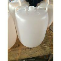 厂家直销50升双提手塑料桶酒桶 50L公斤小口白色透明圆桶 全新聚乙烯材料