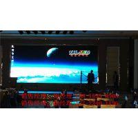 重庆 酒店全彩LED显示屏 24平方米室内全彩大屏是多少钱