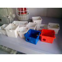 86型工程塑壳接线盒