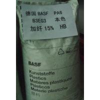 PA6薄膜制品用料B3S德国巴斯夫塑胶原料代理商