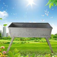 厂家直销 豪华便携式折叠烧烤炉 烧烤架 舒适塑钢