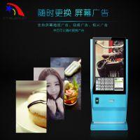 吸粉神器42寸立式微信照片打印机相片租赁液晶广告机wifi营销机