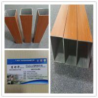 广东静电粉末喷涂铝方管,防火环保铝方管 欧佰天花厂家