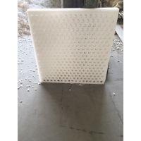 华昊专业生产塑料隔板 批发销售隔板 量大从优