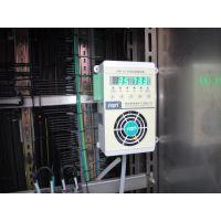 sepri/赛普瑞变电站除湿装置/电气柜除湿器/端子箱除潮器/开关柜除潮器