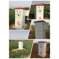供应 万普 农田灌溉计量装置,玻璃钢电控柜,农业